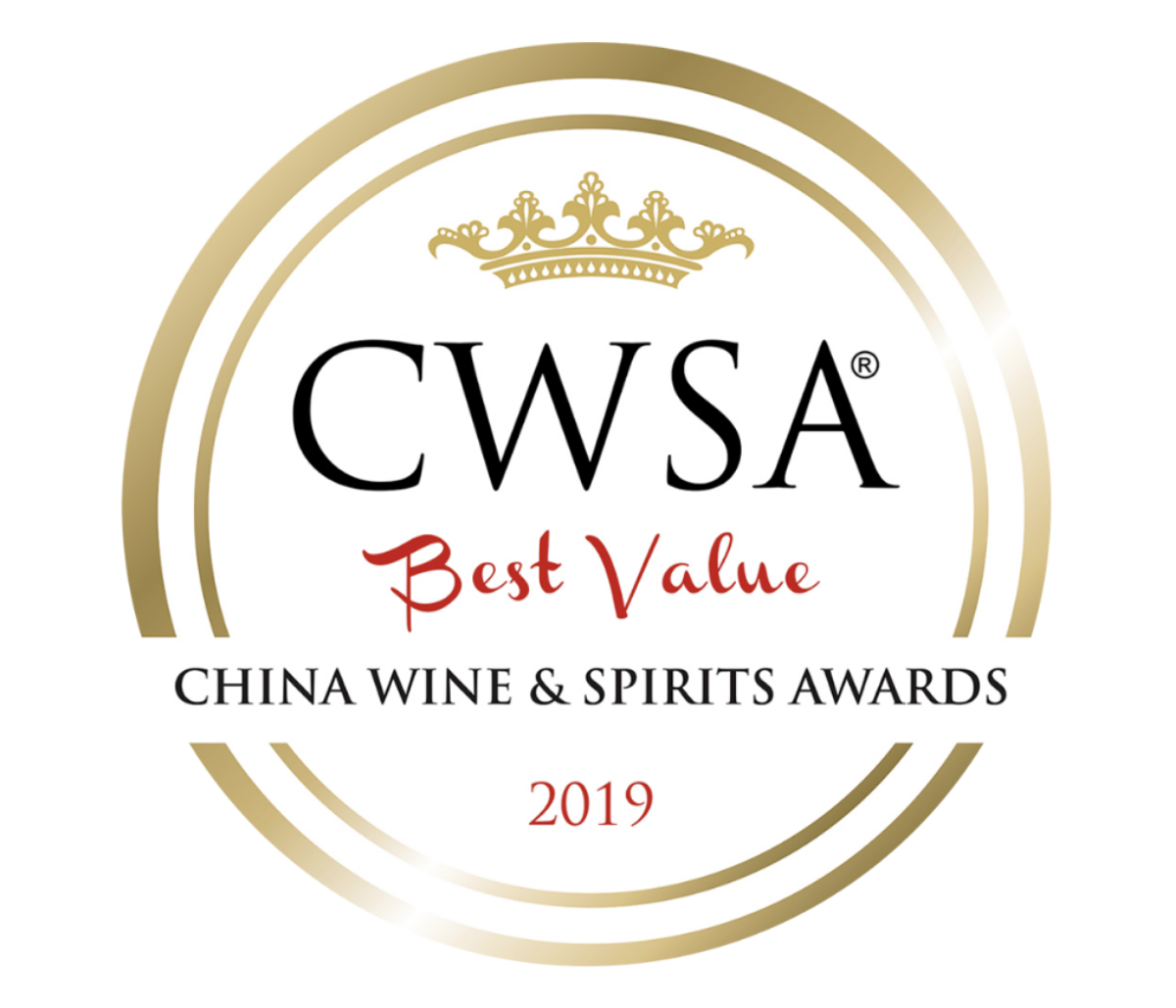 China Wine and Spirits Award